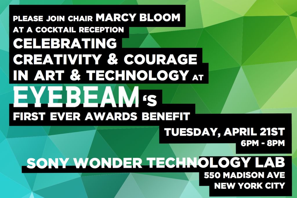 EYEBEAM'S First Ever Awards Benefit Announcement